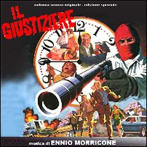 Il giustiziere / The Human Factor(直译 人的因素/事在人为)