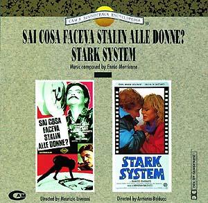 Stark System(直译 斯塔克体系)