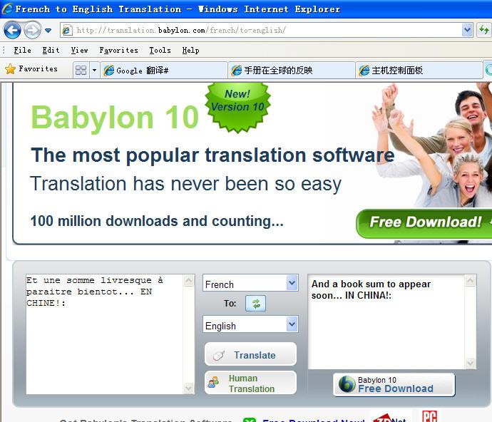 Translateb result by babylon