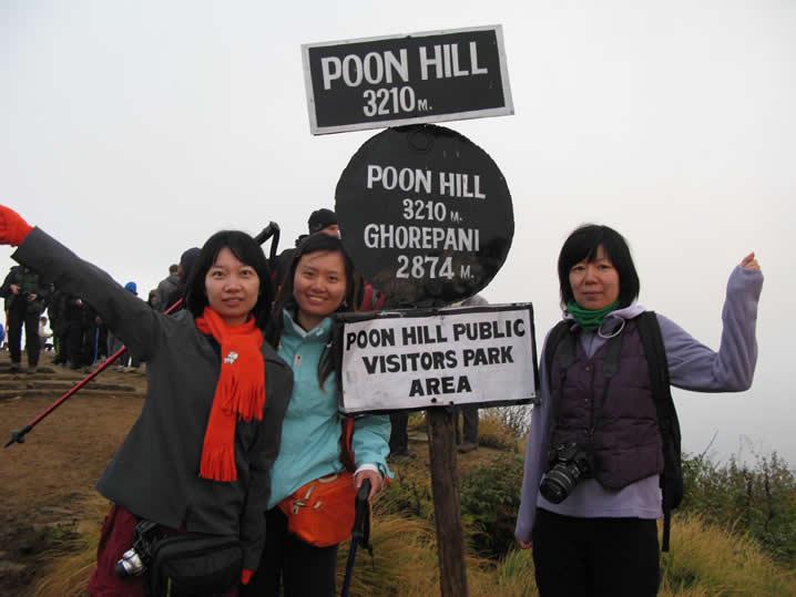 我们这次徒步的主旋律,我们要上到3200米高的Poon Hill,从那里�t望对面的雪山