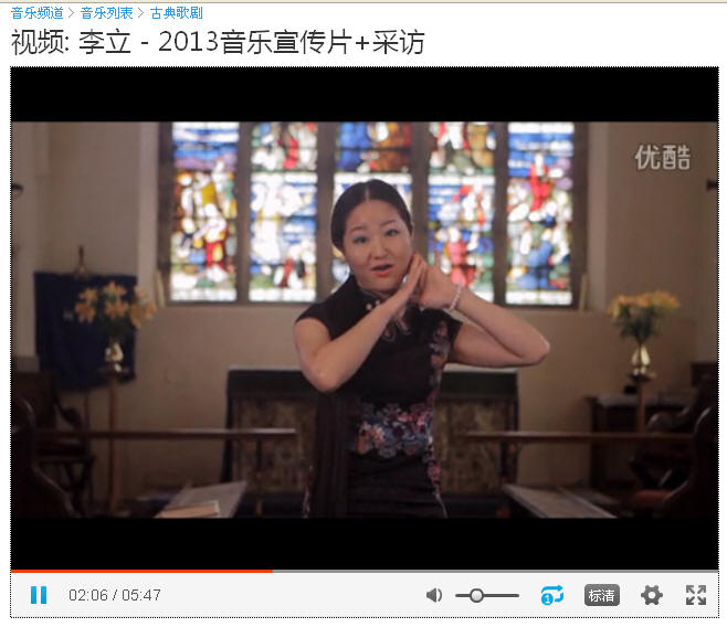 Chinese soprano singer Lili who is living in the UK