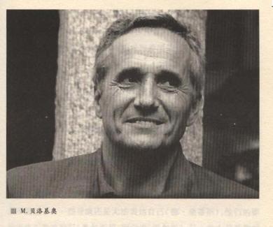 M 贝洛奇奥 (P137)