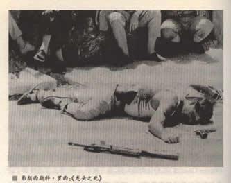 """弗朗西斯科 罗西: """"龙头之死""""(P98)"""