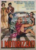 I motorizzati (Camillo Mastrocinque) (直译 摩托化)(黑白片)