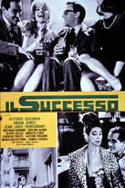 Il successo/The Success (Mauro Morassi / Dino Risi uncredited) (直译 成功)