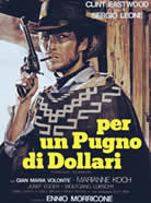 Per un pugno di dollari / A fistful of dollars (Sergio Leone) / 荒野大镖客