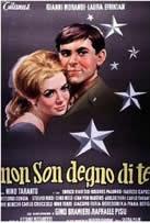 Non son degno di te (Ettore Fizzarotti) / (直译 我不值得你)
