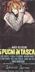 I pugni in tasca (Marco Bellocchio) / 怒不可遏
