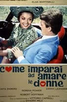 Come imparai ad amare le donne (Luciano Salce) (直译 教我如何爱上她)