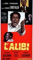 L'alibi (Adolfo Celi, Vittorio Gassmann, Luciano Lucignani) (直译 阿利)