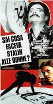 Sai cosa faceva Stalin alle donne? (Maurizio Rivelani) / (直译 斯大林对妇女们都干了什么?)