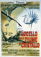 L'uccello dalle piume di cristallo (Dario Argento) / 摧花手