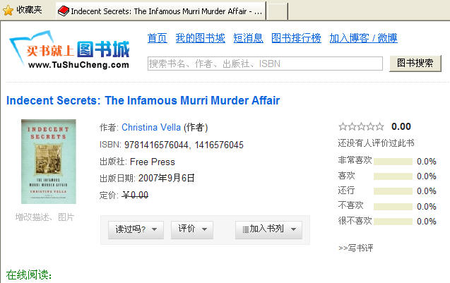 "A book ""Indecent Secrets: The infamous Murri Murder Affair"""