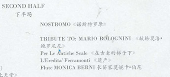 "special and new programe--"" Tribute to: Mauro Bolognini"""