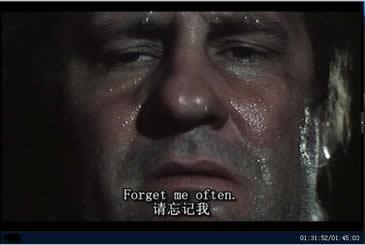 幽国车站电影场景