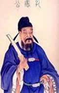 孔颖达(574-648)――盛世鸿儒