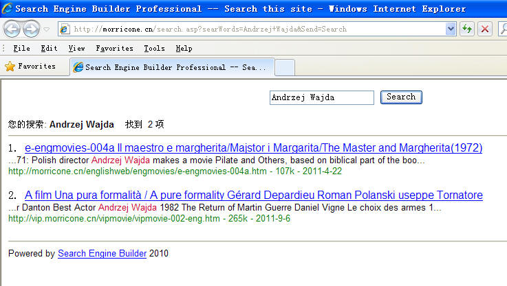 I use the search engine in our web site, finally two results was appeared