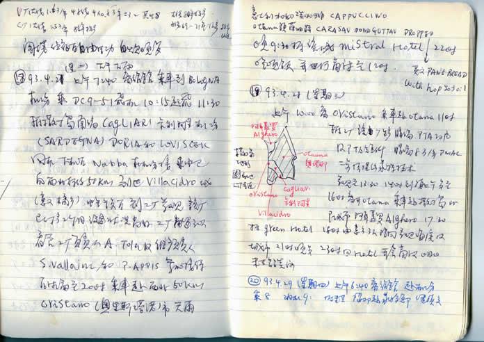 到1997年退休为止,我已记录了10多本这样的手记
