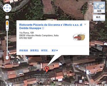 Ristorante Pizzeria da Giovanna e Vittorio s.a.s. di Deidda Giuseppe Via Roma, 109(罗马大街109号), 09039 Villacidro Medio Campidano, 意大利 +39 070 932 9287 (传真)