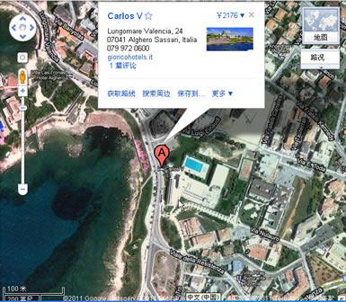Carlos Hotel的位置,它在阿尔盖罗西边沿海,环境很好
