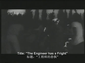 "he feel fear and fall down the ground. Then that gang of youths appeared,they holding the torch and laugh around him , they also take a short film that title is ""engineers fear"""