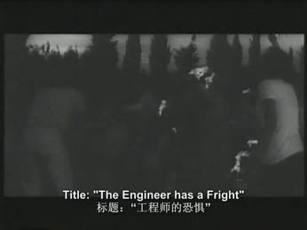 """他们手拿火把围着倒地的他哈哈大笑,还要拍摄一个题为""""工程师的恐惧""""的短片"""