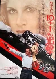 1971电影 北回归线