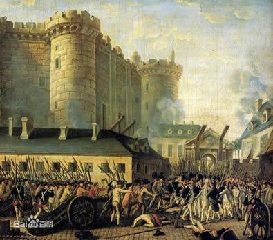 法国大革命(攻占巴士底狱)