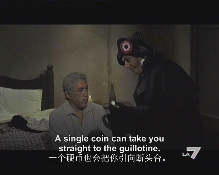 电影冒险家场景8